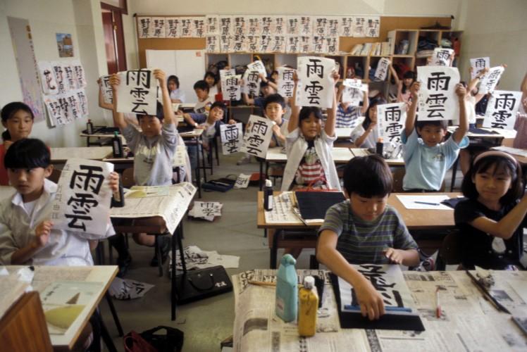 Japanese School in Milan